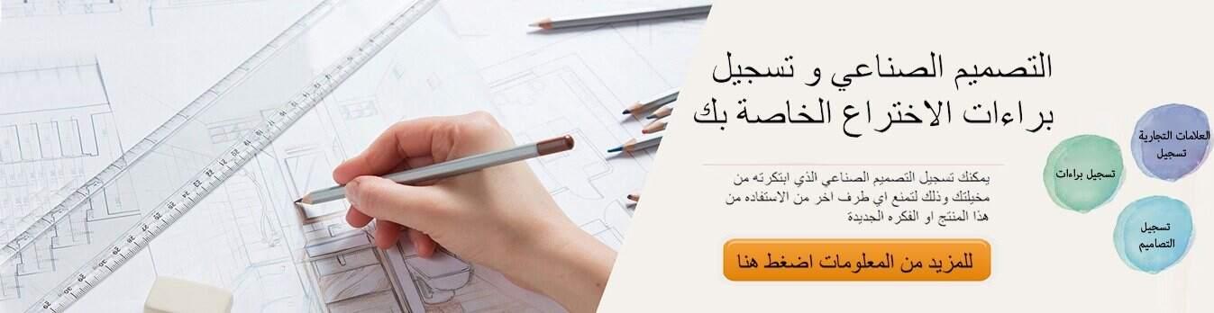 Endüstriyel Tasarım ile yaratıcılığınızı güvence altına alın.