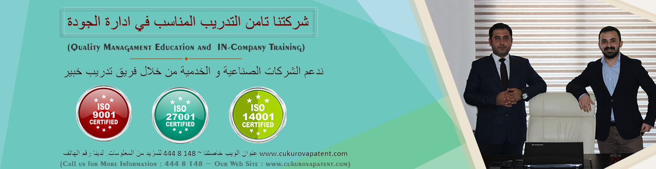 iso managament system education